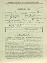Popis prebivalstva 31. 3. 1931<br />Ljubljana<br />Emonska cesta 8<br />Population census 31 March 1931