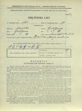 Popis prebivalstva 31. 3. 1931<br />Ljubljana<br />Frankopanska ulica 12<br />Population census 31 March 1931