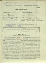 Popis prebivalstva 31. 3. 1931<br />Ljubljana<br />Galjevica 72<br />Population census 31 March 1931