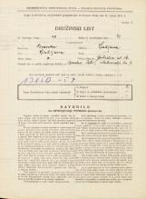 Popis prebivalstva 31. 3. 1931<br />Ljubljana<br />Gerbičeva ulica 16<br />Population census 31 March 1931