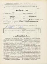 Popis prebivalstva 31. 3. 1931<br />Ljubljana<br />Gerbičeva ulica 21<br />Population census 31 March 1931