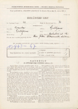 Popis prebivalstva 31. 3. 1931<br />Ljubljana<br />Gerbičeva ulica 32<br />Population census 31 March 1931
