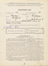 Popis prebivalstva 31. 3. 1931<br />Ljubljana<br />Gerbičeva ulica 7<br />Population census 31 March 1931