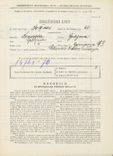 Popis prebivalstva 31. 3. 1931<br />Ljubljana<br />Gorupova ulica 13<br />Population census 31 March 1931