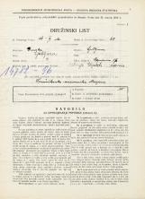 Popis prebivalstva 31. 3. 1931<br />Ljubljana<br />Gorupova ulica 17<br />Population census 31 March 1931