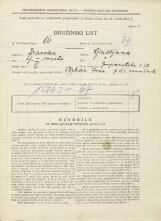 Popis prebivalstva 31. 3. 1931<br />Ljubljana<br />Gosposvetska cesta 10<br />Population census 31 March 1931