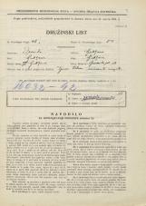 Popis prebivalstva 31. 3. 1931<br />Ljubljana<br />Gradaška ulica 12<br />Population census 31 March 1931