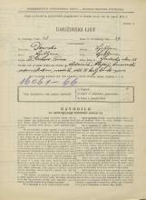 Popis prebivalstva 31. 3. 1931<br />Ljubljana<br />Gradaška ulica 18<br />Population census 31 March 1931