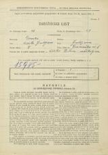 Popis prebivalstva 31. 3. 1931<br />Ljubljana<br />Gradaška ulica 8<br />Population census 31 March 1931