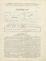 Popis prebivalstva 31. 3. 1931<br />Ljubljana<br />Gradišče 17<br />Population census 31 March 1931