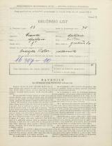 Popis prebivalstva 31. 3. 1931<br />Ljubljana<br />Gradišče 8b<br />Population census 31 March 1931