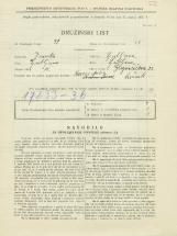 Popis prebivalstva 31. 3. 1931<br />Ljubljana<br />Gregorčičeva ulica 23<br />Population census 31 March 1931