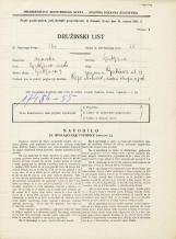 Popis prebivalstva 31. 3. 1931<br />Ljubljana<br />Gubčeva ulica 13<br />Population census 31 March 1931