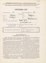 Popis prebivalstva 31. 3. 1931<br />Ljubljana<br />Herbersteinova ulica 12<br />Population census 31 March 1931