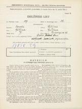 Popis prebivalstva 31. 3. 1931<br />Ljubljana<br />Hradeckega vas 26<br />Population census 31 March 1931