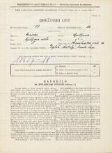 Popis prebivalstva 31. 3. 1931<br />Ljubljana<br />Hranilniška cesta 12<br />Population census 31 March 1931