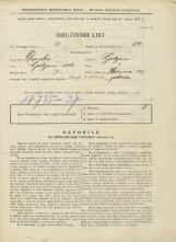 Popis prebivalstva 31. 3. 1931<br />Ljubljana<br />Hrenova ulica 17<br />Population census 31 March 1931
