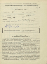 Popis prebivalstva 31. 3. 1931<br />Ljubljana<br />Hrenova ulica 6<br />Population census 31 March 1931