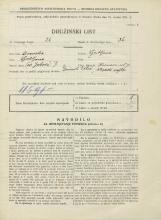 Popis prebivalstva 31. 3. 1931<br />Ljubljana<br />Hrenova ulica 7<br />Population census 31 March 1931