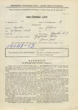 Popis prebivalstva 31. 3. 1931<br />Ljubljana<br />Idrijska ulica 9<br />Population census 31 March 1931