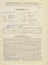 Popis prebivalstva 31. 3. 1931<br />Ljubljana<br />Ilovica 12<br />Population census 31 March 1931