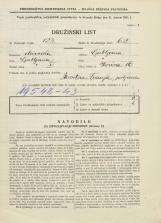 Popis prebivalstva 31. 3. 1931<br />Ljubljana<br />Ilovica 16<br />Population census 31 March 1931