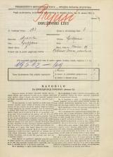 Popis prebivalstva 31. 3. 1931<br />Ljubljana<br />Ilovica 19<br />Population census 31 March 1931