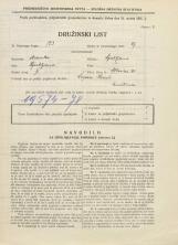 Popis prebivalstva 31. 3. 1931<br />Ljubljana<br />Ilovica 21<br />Population census 31 March 1931