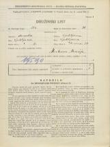 Popis prebivalstva 31. 3. 1931<br />Ljubljana<br />Ilovica 24<br />Population census 31 March 1931