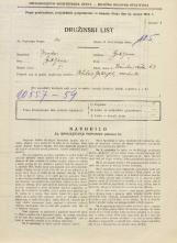 Popis prebivalstva 31. 3. 1931<br />Ljubljana<br />Ižanska cesta 63<br />Population census 31 March 1931