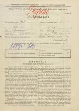 Popis prebivalstva 31. 3. 1931<br />Ljubljana<br />Ižanska cesta 71<br />Population census 31 March 1931