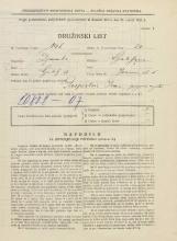 Popis prebivalstva 31. 3. 1931<br />Ljubljana<br />Janševa ulica 5<br />Population census 31 March 1931