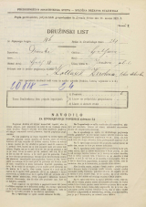 Popis prebivalstva 31. 3. 1931<br />Ljubljana<br />Janševa ulica 6<br />Population census 31 March 1931