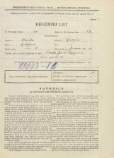 Popis prebivalstva 31. 3. 1931<br />Ljubljana<br />Jenkova ulica 18<br />Population census 31 March 1931