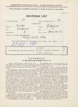 Popis prebivalstva 31. 3. 1931<br />Ljubljana<br />Jeranova ulica 12<br />Population census 31 March 1931
