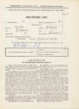 Popis prebivalstva 31. 3. 1931<br />Ljubljana<br />Jeranova ulica 5<br />Population census 31 March 1931