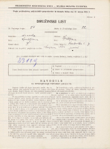 Popis prebivalstva 31. 3. 1931<br />Ljubljana<br />Karlovška cesta 7<br />Population census 31 March 1931
