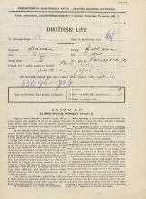 Popis prebivalstva 31. 3. 1931<br />Ljubljana<br />Karunova ulica 12<br />Population census 31 March 1931