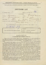 Popis prebivalstva 31. 3. 1931<br />Ljubljana<br />Karunova ulica 8<br />Population census 31 March 1931
