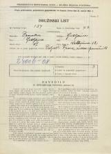 Popis prebivalstva 31. 3. 1931<br />Ljubljana<br />Kettejeva ulica 12<br />Population census 31 March 1931