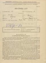 Popis prebivalstva 31. 3. 1931<br />Ljubljana<br />Kettejeva ulica 3<br />Population census 31 March 1931