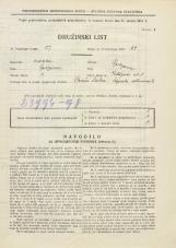 Popis prebivalstva 31. 3. 1931<br />Ljubljana<br />Kettejeva ulica 8<br />Population census 31 March 1931