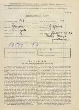 Popis prebivalstva 31. 3. 1931<br />Ljubljana<br />Knezova ulica 27<br />Population census 31 March 1931