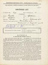 Popis prebivalstva 31. 3. 1931<br />Ljubljana<br />Kolezijska ulica 1<br />Population census 31 March 1931