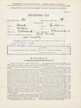 Popis prebivalstva 31. 3. 1931<br />Ljubljana<br />Kolodvorska ulica 11<br />Population census 31 March 1931