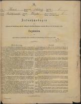 Popis prebivalstva 31. 12. 1869<br />Občina Mirna<br />Brgles 1<br />Population census 31 December 1869<br />Municipality Mirna