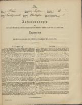 Popis prebivalstva 31. 12. 1869<br />Občina Trebnje<br />Vrhtrebnje 15<br />Population census 31 December 1869<br />Municipality Trebnje