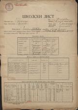 Šolski list (1929-1932)<br />Šolski okraj Brežice<br />Občina Artiče<br />Artiče<br />Državna narodna mešana šola Artiče<br />School census (1929-1932)<br />School district Brežice<br />Municipality Artiče