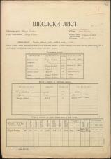 Šolski list (1928)<br />Šolski okraj Lendava<br />Občina Dolnja Lendava<br />Dolnja Lendava<br />Zasebni otroški vrtec šolskih sester<br />School census (1928)<br />School district Lendava<br />Municipality Dolnja Lendava