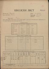Šolski list (1928)<br />Šolski okraj Kamnik<br />Občina Trzin<br />Trzin<br />Mešana državna šola Trzin<br />School census (1928)<br />School district Kamnik<br />Municipality Trzin